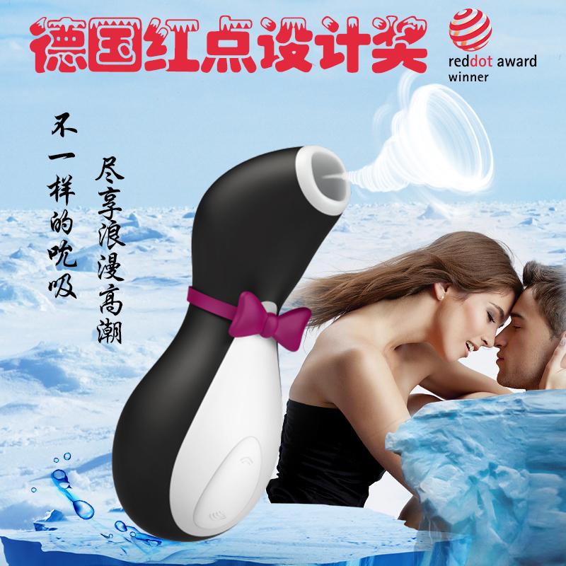 Penguin企鹅2代吸吮式蜜豆按摩器