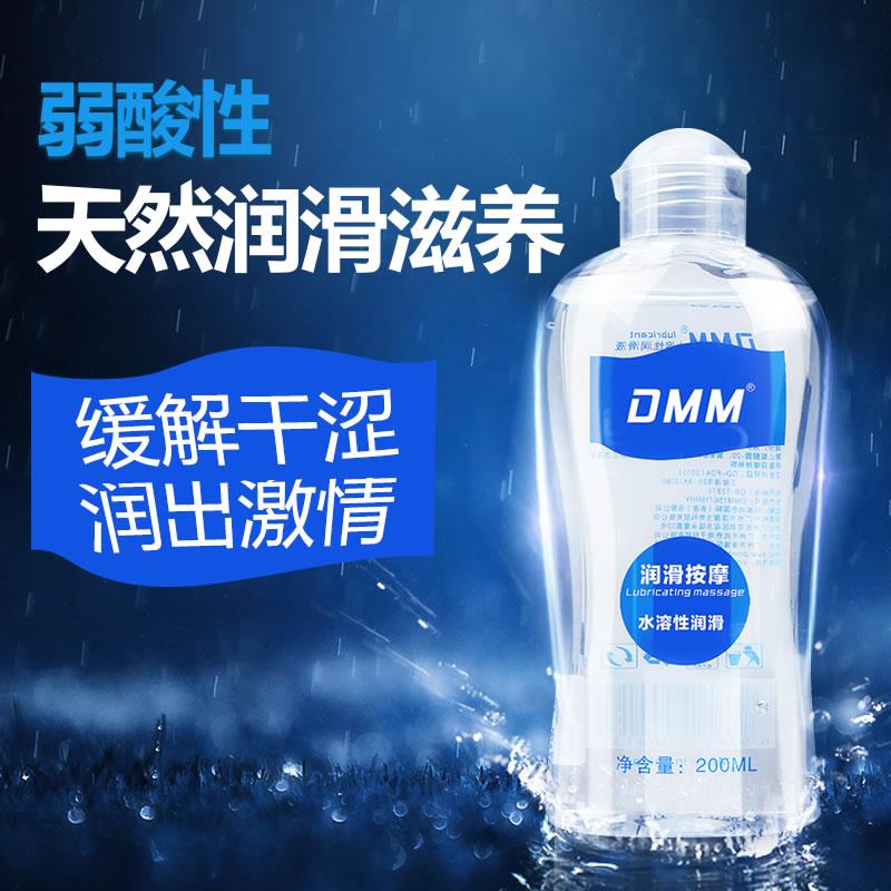 DMM 特浓芦荟弱酸性润滑液 60-200ml