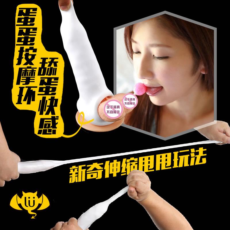 香港久兴 撸撸杯 BIU爽口袋妖
