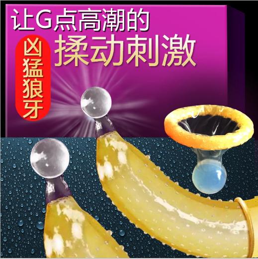 olo 增长柔珠+001玻尿酸安全套