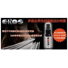 德国EROS-伊露丝101延时喷雾液(超强版)-男性外用延时喷剂延时防早泄
