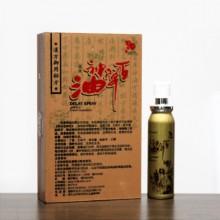汉方御用秘方 百草神油(含木盒)外用延时喷剂