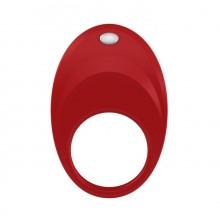 德国OVO硅胶震动锁精延时防水套环B7红色