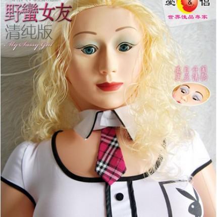 爱侣-野蛮女友充气娃娃II代