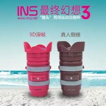 INS 创意镜头脉冲震动运动自慰杯