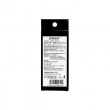 日本JOKER 植物抑菌延时喷剂  8ml