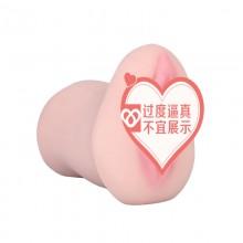 香港兆邦极度热情男性用自慰器