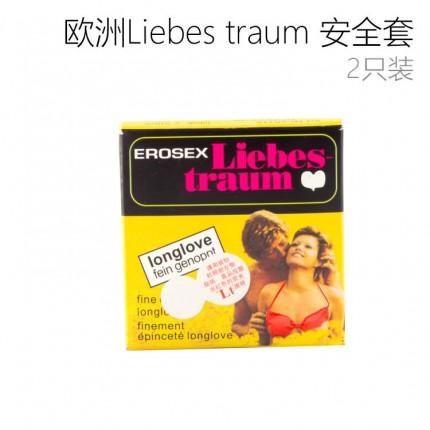 【仅剩1盒】欧洲Liebes traum 安全套 2片装