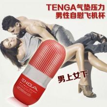 TENGA气垫压力男性自慰飞机杯