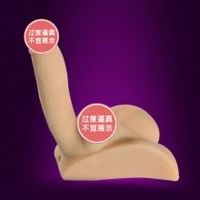 幸色 3D逼真阳具仿真肛道 同志/男女通用