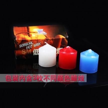 人之源 3色组合短型低温蜡烛