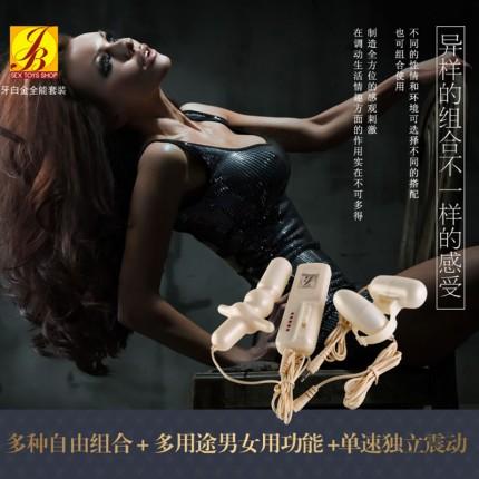 香港积之美牙白金全能跳蛋三件套装