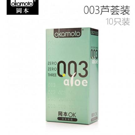 冈本003芦荟超薄中号避孕套10片装