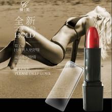 香港积之美 口红型阴蒂震动器