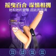 香港兆邦前后夹击女用实心穿戴仿真阳具