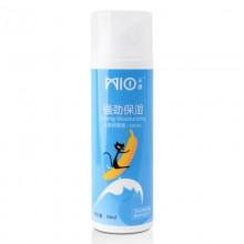 米奥 人体润滑液 男用女用水溶性润滑液  50ml