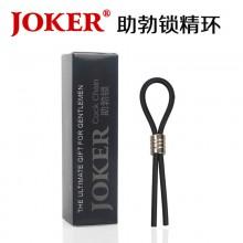 日本joker 增大增粗延时助勃锁