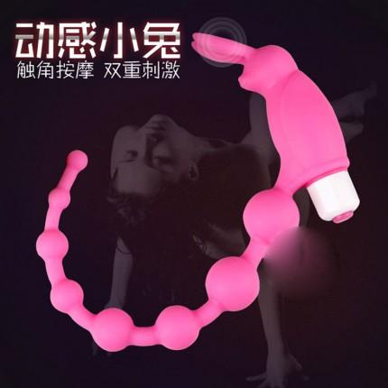 香港兆邦动感小兔后庭震动情趣拉珠