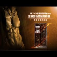 MOVO男用能量型欲望保湿润滑液100ml
