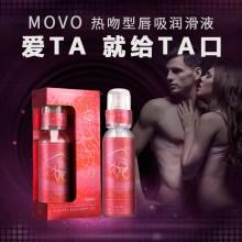 MOVO 男女用热吻型可唇吸润滑液  100ml