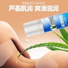 香港雷霆肌润系列润滑液 60ml