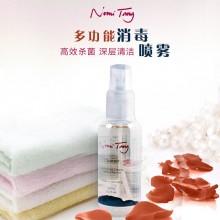NomiTang Cleaner 多功能情趣器具杀菌消毒喷雾 100ml