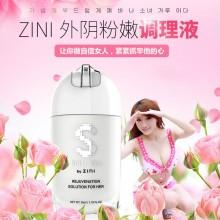 韩国ZINI-姿妮女性外阴粉嫩修复液 35ml