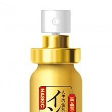 古圣堂神油 日本NASKIC男用耐时王喷剂10ML