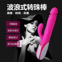 香港诺兰自动伸缩抽插硅胶震动转珠棒