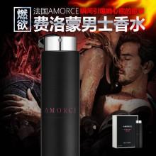 法国AMORCE 燃欲男士费洛蒙香水(男用)  20ml/2瓶