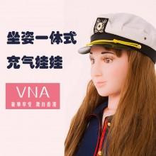 香港VNA  酒井奈子坐姿一体式充气娃娃