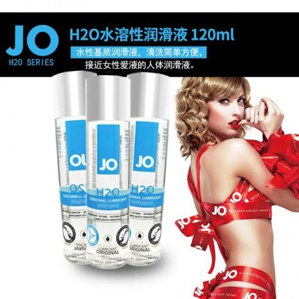 美国JO H2O水溶性润滑液 120ml