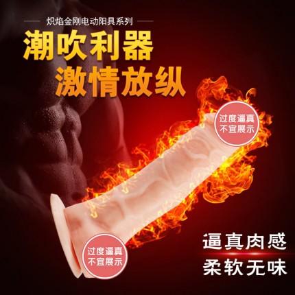 ZINI-赤焰金刚加热版震动硅胶仿真阳具