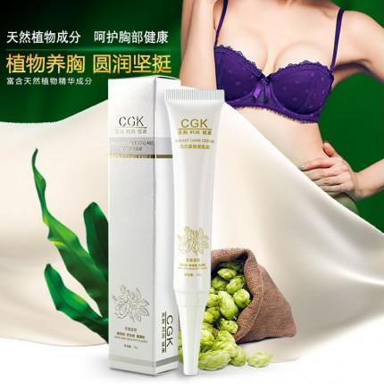 CGK 女用胸部滋養霜 健康美乳胸部護理霜  15g