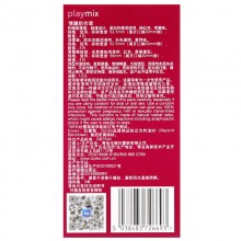 杜蕾斯 情趣组合装避孕套 中号 12只装 冰火果味安全套情趣用品