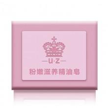 UZ诱芷 夫妻(男女)私处养护清洁植物精油皂