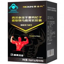 Mckin/麦金利 西洋参淫羊藿枸杞子提取物马鹿茸软胶囊 60粒/盒