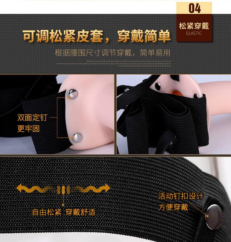 OMysky 男女通用空心穿戴柔软硅胶阳具