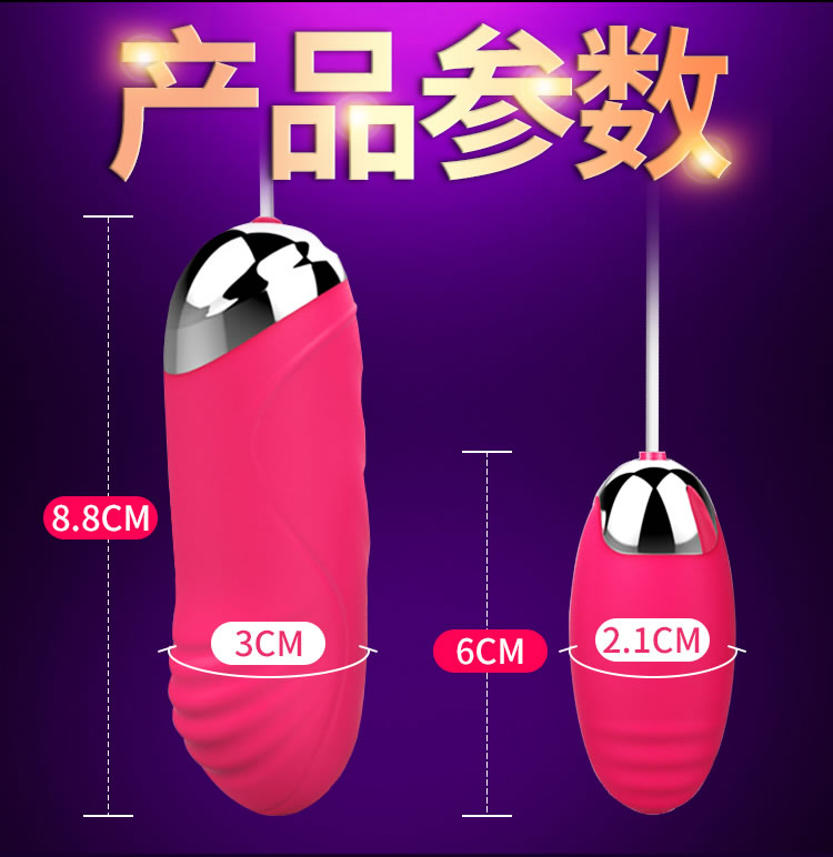 COC全自动脉冲加温跳蛋