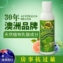 澳洲进口 Wet Stuff 天然植物发酵防过敏润滑剂125g