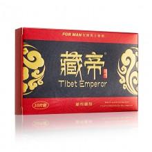 藏帝 植物萃取不麻木 男士延时湿巾 10片装/盒