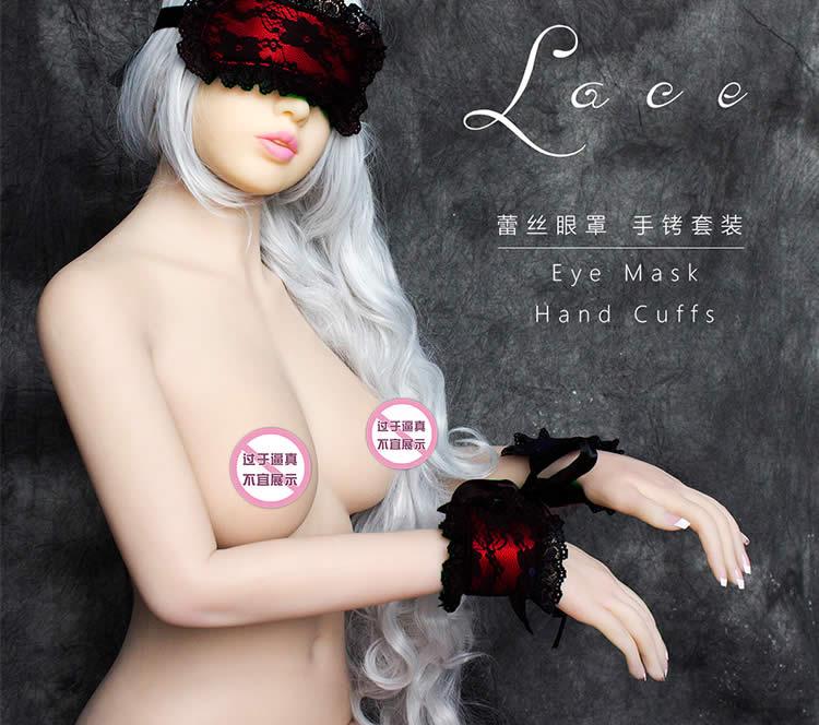 桃色缘 SM唯美蕾丝眼罩手铐两件套