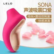 LELO 索娜SONA声波吸吮式阴蒂按摩器