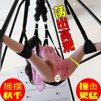 SM双人情趣吊椅吊床