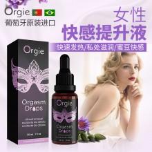 Orgie 葡萄牙女性蜜豆快感增强液  30ml