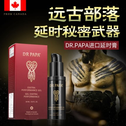 DR.PAPA 加拿大进口卡图巴植物延时按摩用品  18ml
