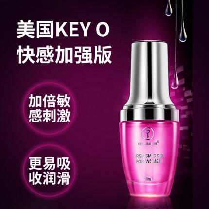 美国Key O(加强版)快感增强液 20ml