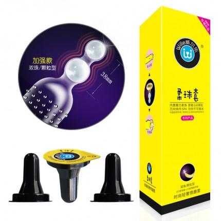 威爾樂 柔珠SPA避孕套/安全套(雙珠) 中號 3只裝/盒