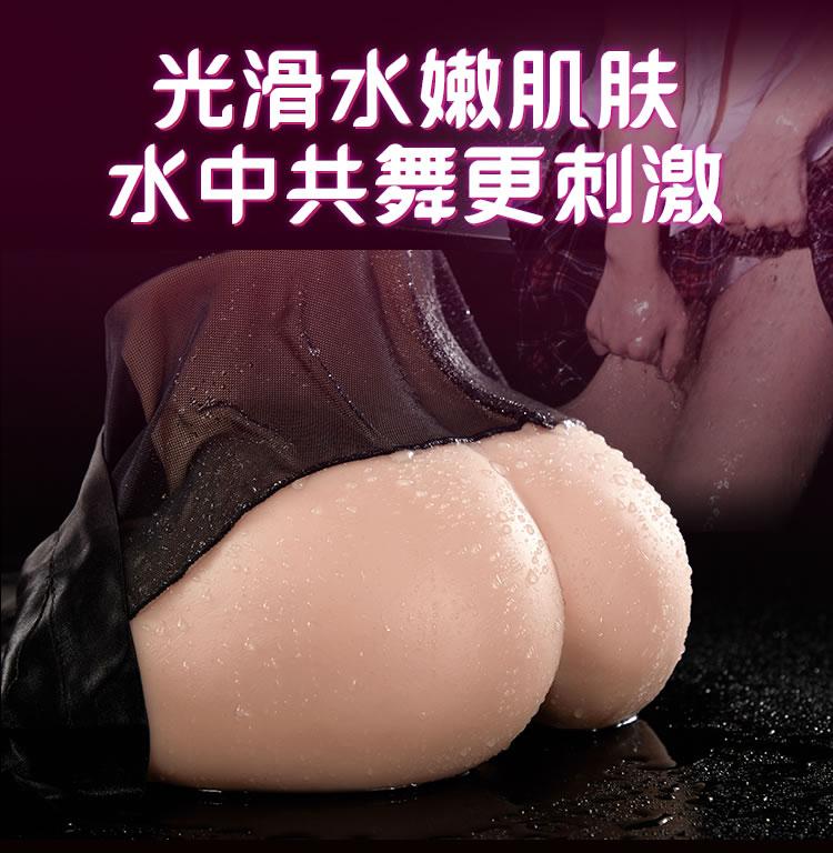 幸色 魅惑舞女性感蜂腰香艳翘臀