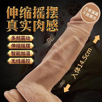 女性快乐器自慰器具假阳具情趣用具超大震动棒射手阿波罗夫妻高潮性用品玩具